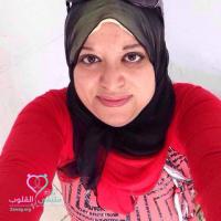 صورة زواج Eman Ahmed31
