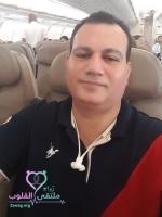 صورة زواج Wael Ezat
