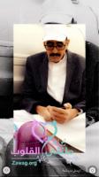 صورة زواج طلال الفالح