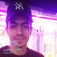 صورة زواج abdallah25